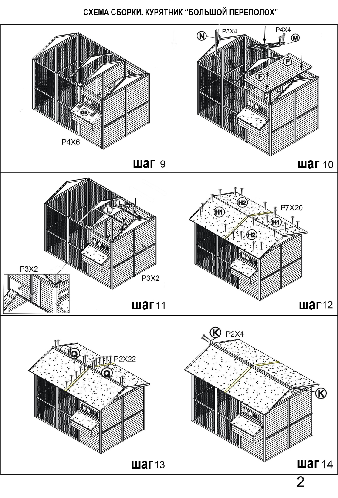 3 d картинки цветы » m - картинки и рисунки на рабочий стол